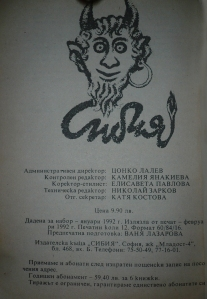 Bulgare 1