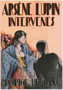 interve