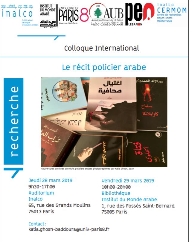 Arabic Crime Narratives