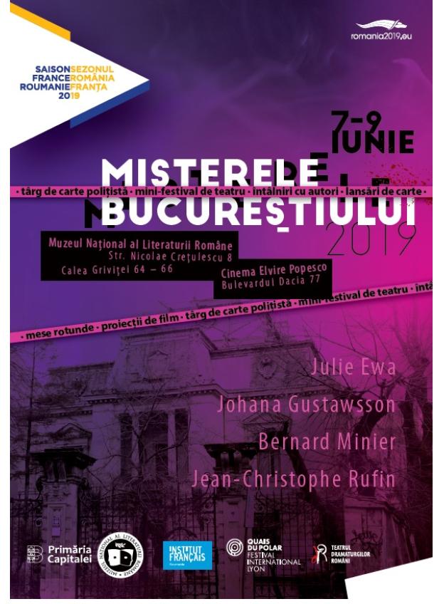 Festival Bucarest.PNG